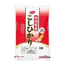 コープス 新潟県産こしひかり●普通精米●とがずに炊ける無洗米 1,980円(税抜)