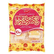 コープス 厚切りしっとりバウムクーヘン 228円(税抜)