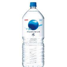 アルカリイオンの水 69円(税抜)