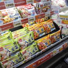 中華名菜(酢豚/八宝菜) 268円(税抜)