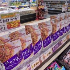 韓の食菜 チャプチェ/石焼風ビビンバ 228円(税抜)