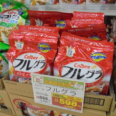 フルグラ 598円(税抜)