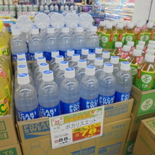 ポカリスエット 78円(税抜)