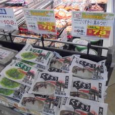 くずきり(練乳抹茶粉付/黒みつ付) 78円(税抜)