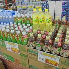 伊右衛門/GREEN DA・KA・RAやさしい麦茶/C.C.レモン 68円(税抜)