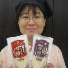 美味安心生姜入甘酒 139円(税抜)