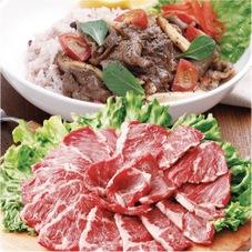 牛肉ハラミ焼肉用 780円(税抜)