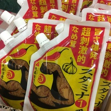 山一  スタミナ一番なめ茸 398円(税抜)