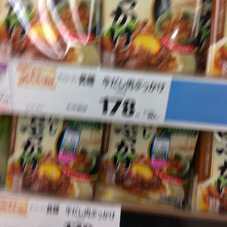 具麺牛だし肉ぶっかけ 178円(税抜)