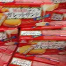 マリーガレットサンド 238円(税抜)