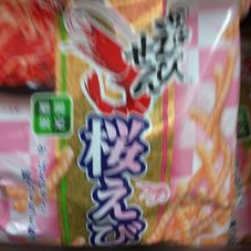 カッパえびせん桜えび 98円(税抜)