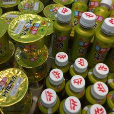 森永トリプルアタックヨーグルト 128円(税抜)