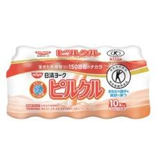 ピルクル 129円(税抜)