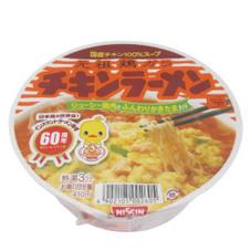 日清チキンラーメン 108円