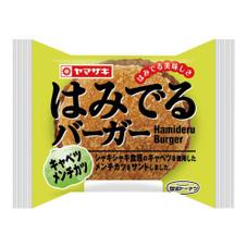 はみでるバーガー(キャベツメンチカツ) 108円