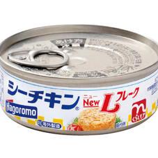 シーチキンNEW Lフレーク 79円(税抜)