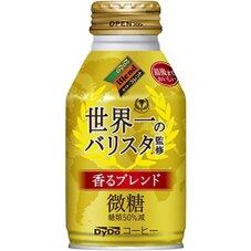 ブレンド微糖 世界一のバリスタ監修 78円(税抜)