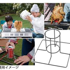 ビア缶チキンスタンド 498円(税抜)