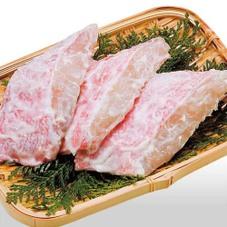 赤魚粕漬け切身 62円