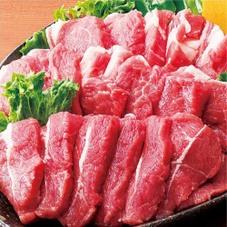 生ラム肩肉焼肉用 540円