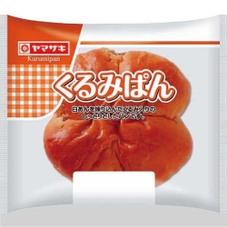 くるみぱん 73円