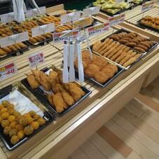 天ぷら、フライ48円均一 48円(税抜)