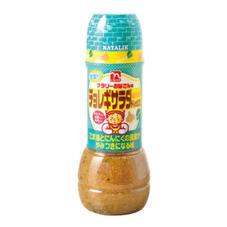 ナタリーチョレギサラダ 238円(税抜)