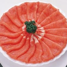 豚肉ももしゃぶしゃぶ用 97円(税抜)