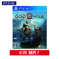 PS4用ゲームソフト GOD OF WAR 6,900円(税抜)