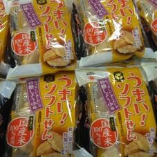 うまい!ソフトせん 砂糖しょうゆ味 158円(税抜)