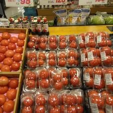 トマト 128円