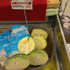 キャベツ 108円