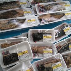 炭火焼かつおたたきブロック 158円(税抜)