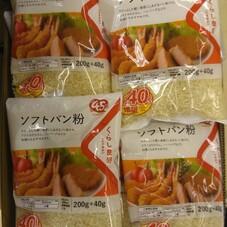 ソフトパン粉 88円(税抜)