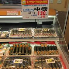 フレスポオリジナル 中巻き 130円(税抜)