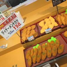 ディナーメンチカツ 150円(税抜)