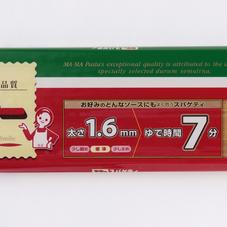 マ・マースパゲティ 1.6mm 78円(税抜)