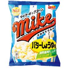 マイクポップコーン バターしょうゆ味 58円(税抜)