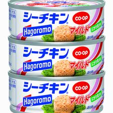 シーチキンマイルド 278円(税抜)