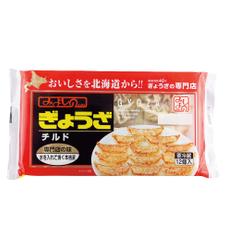 ぎょうざ 129円(税抜)