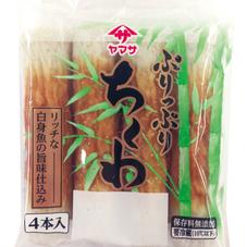 ぷりっぷりちくわ 95円(税抜)