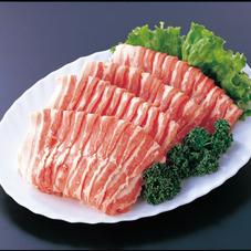 豚肉ばらスライス 198円(税抜)