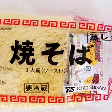 焼そば 3人前 158円(税抜)