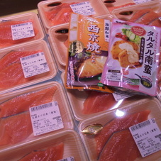 生銀さけ切り身(養殖) 238円(税抜)