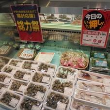 活あさり 88円(税抜)