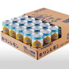 キリンレモン箱売 861円