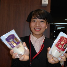 美味安心 甘酒、生姜入甘酒 119円(税抜)