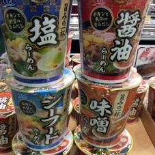 旨みの一杯ラーメン 88円(税抜)