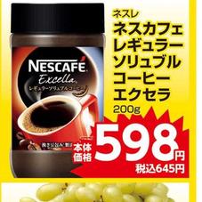 エクセラ 598円(税抜)