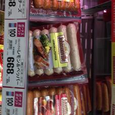 ジョンソンビル 668円(税抜)